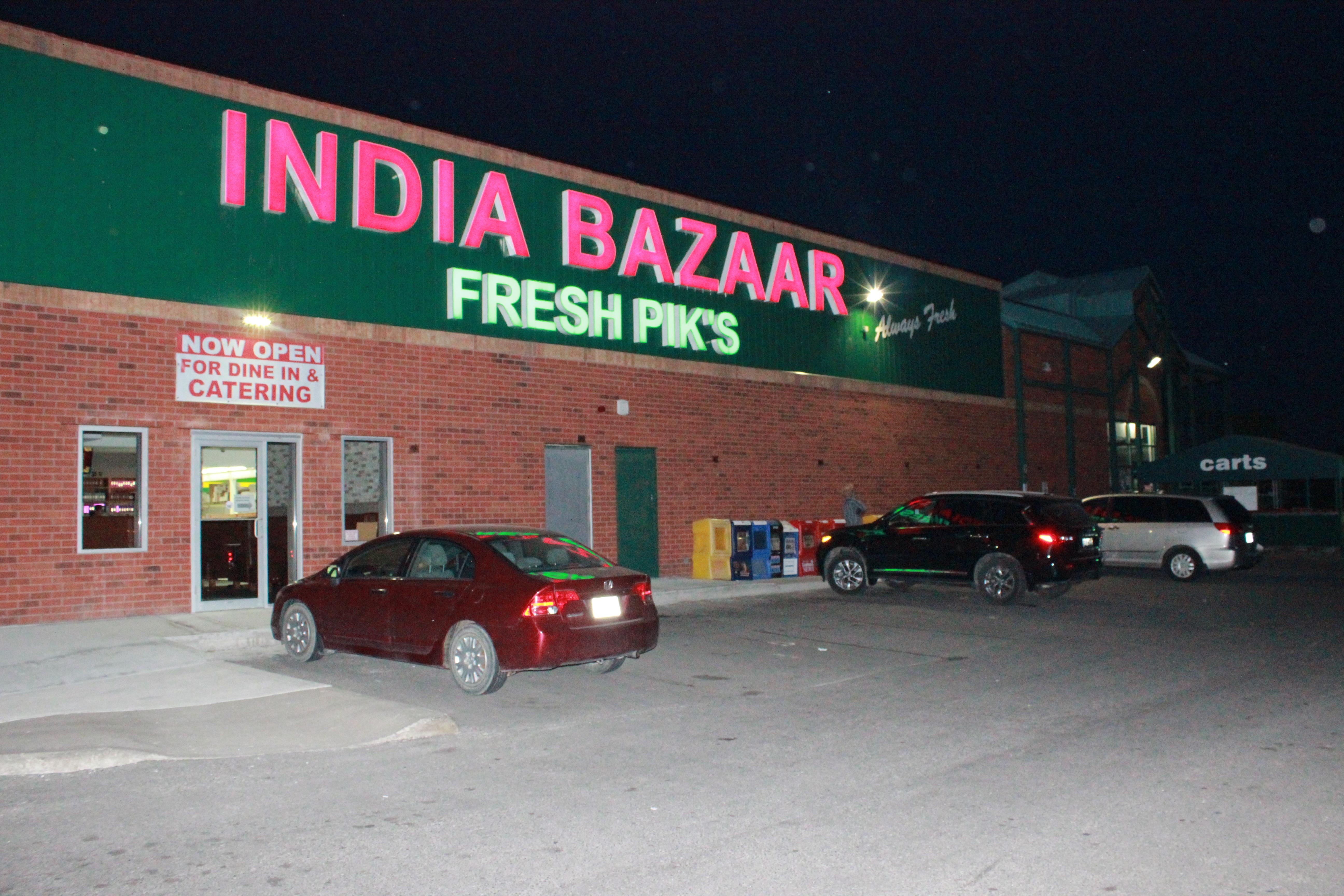 India Bazaar Fresh Pik S